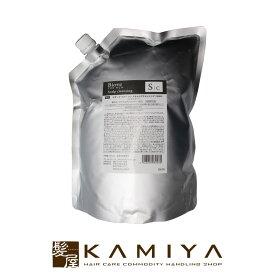 デミ ビオーブ フォーメン スキャルプクレンジング 2L(業務用)|デミ 美容室 おすすめ品 デミ おすすめ品