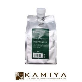 香栄化学 マトリキシル スキャルプ シャンプー 1000ml (詰替用)