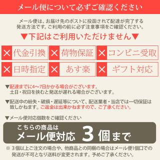 日本グランデックス和漢彩染ブロコローレ120g