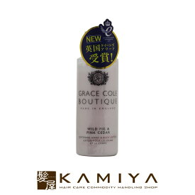 グレースコールブティック ハンド&ボディローション ワイルドフィグ&ピンクシダー 100ml|GRACE COlE BOUTIQUE ボディケア 人気の香り いい香り いい匂い 人気 ランキング 髪 おすすめ フレグランス 大人の