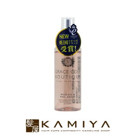 グレースコールブティック ボディミスト ワイルドフィグ&ピンクシダー 100ml|GRACE COlE BOUTIQUE ボディケア 人気の香り いい香り いい匂い 人気 ランキング 髪 おすすめ フレグランス 大人の女性 イチジク