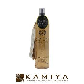 グレースコールブティック ボディミスト オーキッド アンバー&インセンス 250ml|GRACE COlE BOUTIQUE ボディケア 人気の香り いい香り いい匂い 人気 ランキング 髪 おすすめ フレグランス 蘭 甘美な香り ム