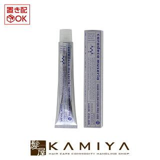 ナカノキャラデコミュゼリア1剤アクセントカラー80g【メール便対応4個まで】