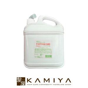ナプラ ファンタスケア Mシャンプー 4L業務用|美容室専売 シャンプー 大容量 人気 弱酸性 おすすめ ランキング 女性 男性