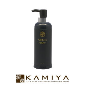 資生堂プロフェッショナル アピセラ リバイタライザー 240g|shiseido professional apithera トリートメント ヘアカラー カラーヘア カラーケア 保湿 しっとり ダメージケア 傷んだ髪 パーマ ボトル 本体 トライアル お試し