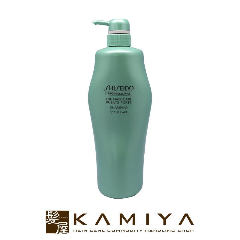 資生堂プロフェッショナル フェンテフォルテ シャンプー 1000ml|shiseido professional fuente forte ザヘアケア 頭皮ケア ヘッドスパ かさつく つっぱり感 乾燥 パサつく ドライ うるおい しっとり 清潔 ノンシリコン