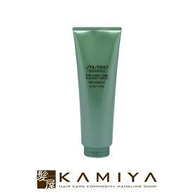 資生堂プロフェッショナル フェンテフォルテ トリートメント 250g|shiseido professional fuente forte ザヘアケア 頭皮ケア ヘッドスパ 髪にうるおいを与える ふんわり しなやか チューブ トライアル お試し【あす楽対応】