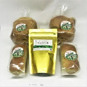 【セット商品】ケール入り食パン2袋・ケール入りソフトフランスパン2袋・ケールティー15個入1袋