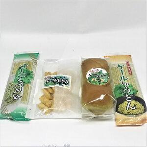 【セット商品】ケール入りパスタ1個・ケール入りうどん1個・ケール入りおかき40g1袋・ケール入りソフトフランスパン1袋
