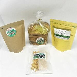 【セット商品】ケール入りおかき40g1袋・ケールティー15個入1袋・ケール粉末100g1袋・ケール入り食パン1袋
