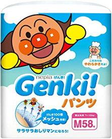 王子ネピア ネピア Genki!パンツ Mサイズ58枚 3パック 送料無料