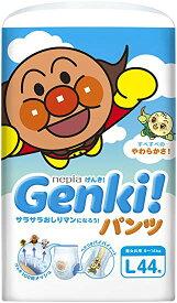 王子ネピア ネピア Genki!パンツ Lサイズ44枚 3パック 送料無料