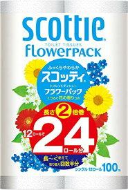日本製紙クレシア スコッティ トイレットペーパー フラワーパック 2倍巻き 12ロール(100mシングル) 4パック入り 送料無料