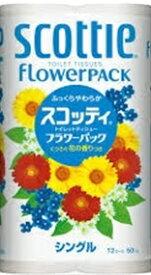 日本製紙クレシア スコッティ フラワーパック トイレット12ロール50mシングル×8パック 送料無料