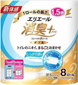 大王製紙 エリエール消臭+トイレットコンパクト 8ロール ダブル 8パック入り フレッシュクリアの香り まとめ買い 送料無料