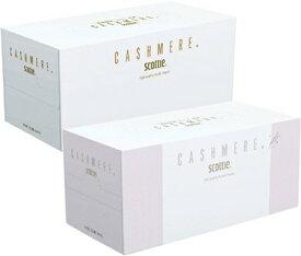日本製紙クレシア スコッティ(scottie) カシミヤ ティッシュ440枚(220組)×10箱 高品質 まとめ買い 送料無料