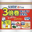 日本製紙クレシア スコッティファイン3倍巻き キッチンタオル 150カット 4ロール 12パック入り まとめ買い 送…