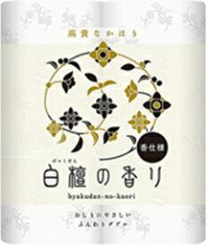 四国特紙 白檀の香り 4ロールダブル 24パック(1ケース12パック入り×2セット) まとめ買い 送料無料
