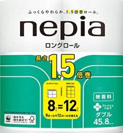 王子ネピア ネピア ロング トイレットロール 8ロールダブル 45m 無香料 8パック入り まとめ買い 送料無料