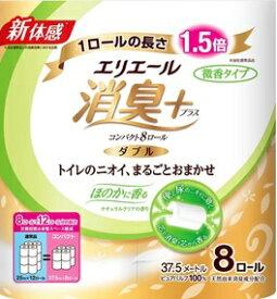 大王製紙 エリエール消臭+トイレットコンパクト 8ロール ダブル 8パック入り ナチュラルクリアの香り まとめ買い 送料無料