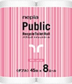 王子ネピア パブリックソフト トイレットロール 8ロールダブル(45m) 無香料 8パック入り まとめ買い 送料無料