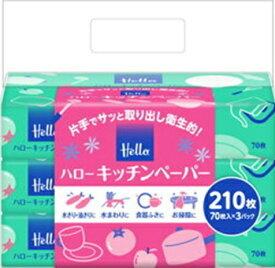 ユニバーサルペーパー ハロー キッチンペーパー 70枚×3個(210枚) 20パック入り まとめ買い 送料無料