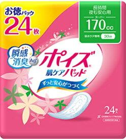 日本製紙クレシア ポイズ 肌ケアパッド スーパー 24枚 お徳パック 9パック まとめ買い 送料無料