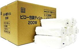 業務用 ティッシュペーパー 詰め替え用 200組 50パック ティッシュペーパー箱なし まとめ買い 送料無料