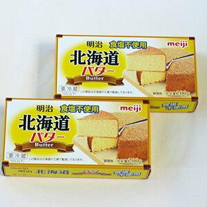 明治 北海道バター食塩不使用 200g 12個入り バター まとめ買い 送料無料 クール便 無塩バター 国産バター 無塩 国産