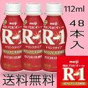 R-1 ドリンクタイプ《112ml×48本》明治 ヨーグルト ドリンク 飲むヨーグルト ヨーグルトドリンク まとめ買い 【送料…