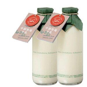 岩手県中洞牧場の牛乳720ml×2本 低温殺菌牛乳【送料無料】代金引換不可