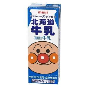 それいけ!アンパンマンの北海道牛乳 明治 200ml×24本 まとめ買い 牛乳 ミルク