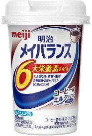 メイバランスMini カップ コーヒー味 125ml×24本 セット メイバランスミニ メイバランスMiniカップ ミニカップ まとめ買い