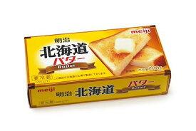 明治 北海道バター 200g×12箱(ケース) バター まとめ買い 国産バター 国産