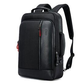 BOPAI メンズ カジュアル リュックサックビジネスリュックサック ナイロン レザー タウンリュック バックパック 大きめ 3way 旅行バッグ マチ広 マチ拡張 USBポート サイドポケット 通勤 通学 送料無料