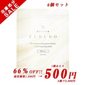 【アウトレット品】お得な6個セット FURUBO 飲む フルボ酸 90粒 栄養機能食品 ビタミンE マンゴスチン エイジングケア 年齢に応じた栄養補給によるケア サプリ サプリメント ミネラル アミノ