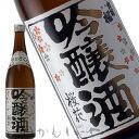出羽桜 桜花吟醸酒 (火入) 720ml