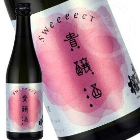 出羽桜 貴醸酒 SWeeeeeT 500ml