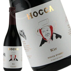 HOCCA KIR(ホッカ キール) 720ml