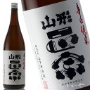 山形正宗 辛口純米酒  1.8L