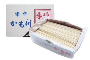 【送料無料】まるごと手延べうどん2キロ BARA-2