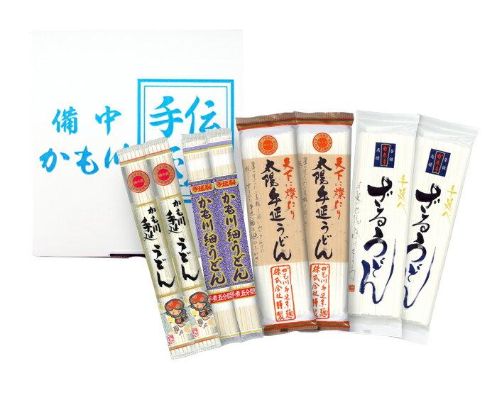 【送料無料】食べくらべセット SET20
