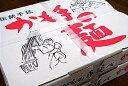 WAKE2【送料無料】【訳あり】だけど本物のコシ!手延べうどん200g×6束 2箱セット