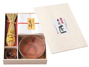 BZ-U 備前焼【吉祥】うどんセット・つけつゆ付き (100g×4)×6袋 つけつゆ200ml