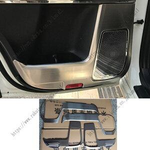 トヨタ ランドクルーザープラド150系 LAND CRUISER PRADO 傷予防 ドア 内部 保護板 内装 4P【送料無料】
