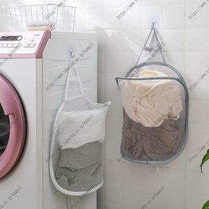 ランドリーバッグ 洗濯かご メッシュ ランドリーバスケット 洗濯ボックス 折りたたみ 壁掛け 30×18×40cm 2個セット 吊り下げ収納袋 出し入れ簡単 衣類 雑貨 小物入れ収納ポケット タオル おも