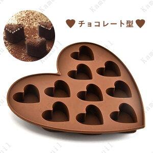 シリコン型 DIYシリコン ハート型 ケーキモールドラブ フォンダンケーキ チョコレート シリコンモールド モールド 10小さな愛 シリコン チョコレート型 アイストレイアイスキューブ 10個取り