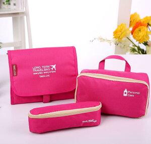 4色トラベルポーチ 収納バッグ 化粧品収納 旅行バッグ 折りたたみ 多機能収納 便利グッズ