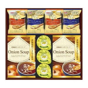 洋風スープ&オリーブオイルセット OS-25