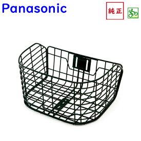Panasonic パナソニック NCB1853S 前かご ジェッター ハリヤー用 フロントバスケット ELH242 対応